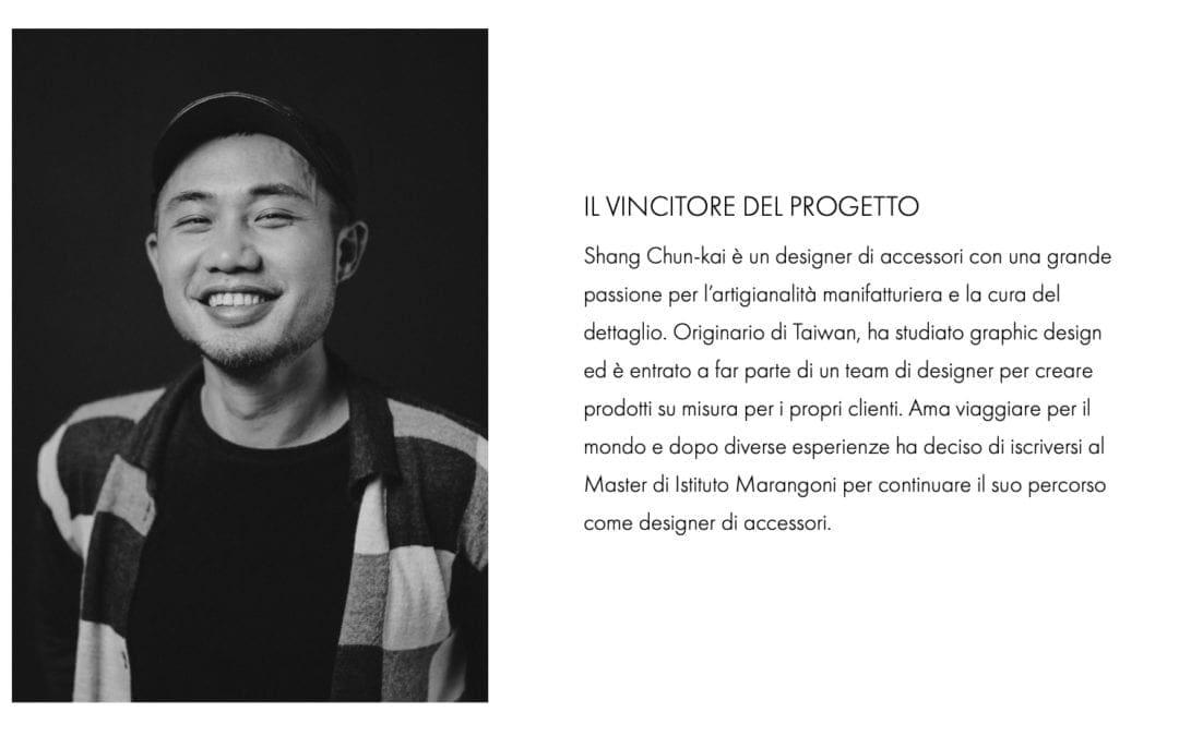 台灣留學生贏得義大利時尚配件品牌POLLINI設計競賽作品分享